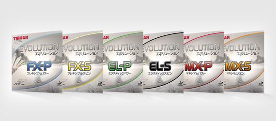 Tibhar Evolution asztalitenisz-borítás széria